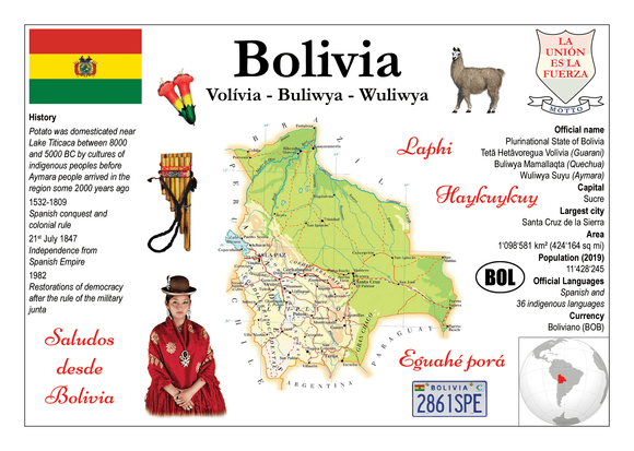 South America | Bolivia MOTW - top quality approved by www.postcardsmarket.com specialists
