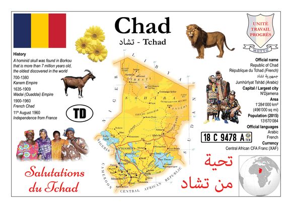 AFRICA | Chad MOTW - top quality approved by www.postcardsmarket.com specialists