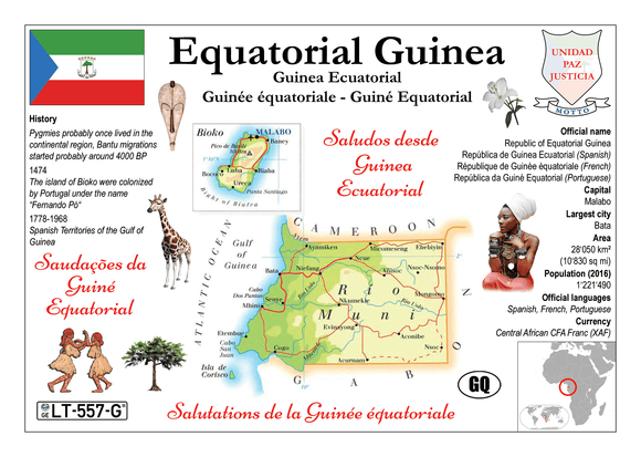 AFRICA | Equatorial Guinea MOTW - top quality approved by www.postcardsmarket.com specialists