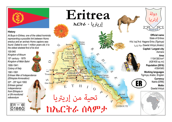 AFRICA | Eritrea MOTW - top quality approved by www.postcardsmarket.com specialists