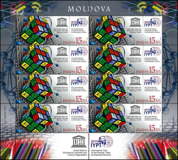 Stamps Moldova - International Year of the Periodic Table of Chemical Elements 2019 - www.postcardsmarket.com