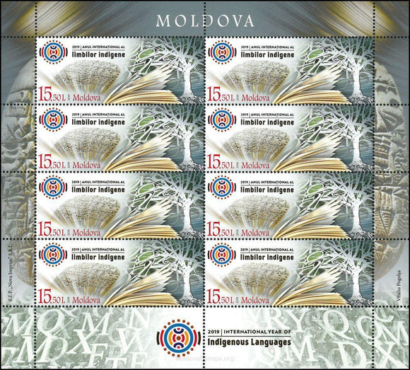 Stamps Moldova - International Year of Indigenous Languages 2019 - top quality approved by www.postcardsmarket.com specialists