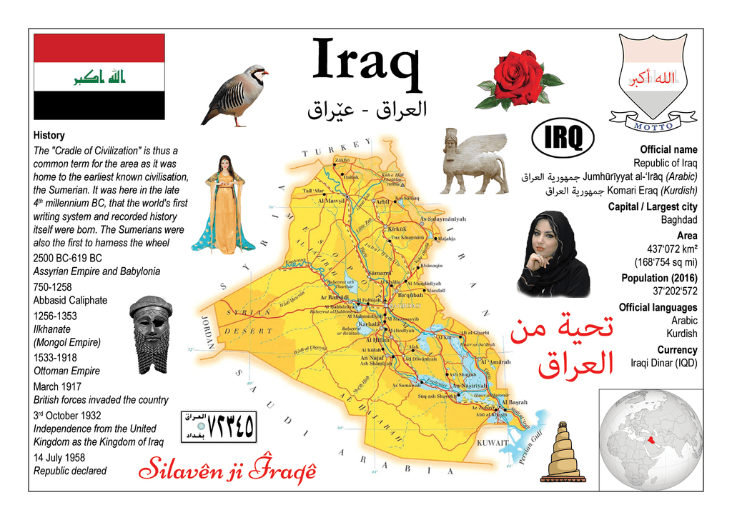 Asia | Iraq MOTW - top quality approved by www.postcardsmarket.com specialists