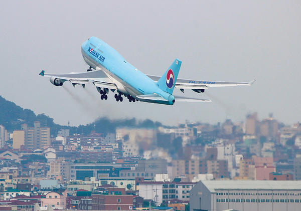 Boeing 747-400 Korean Air CJU