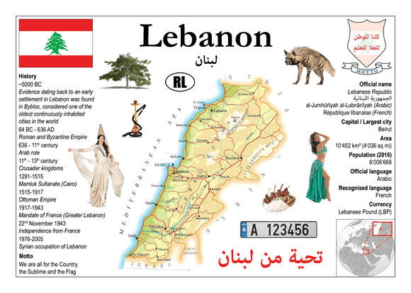 Asia | Lebanon MOTW - top quality approved by www.postcardsmarket.com specialists