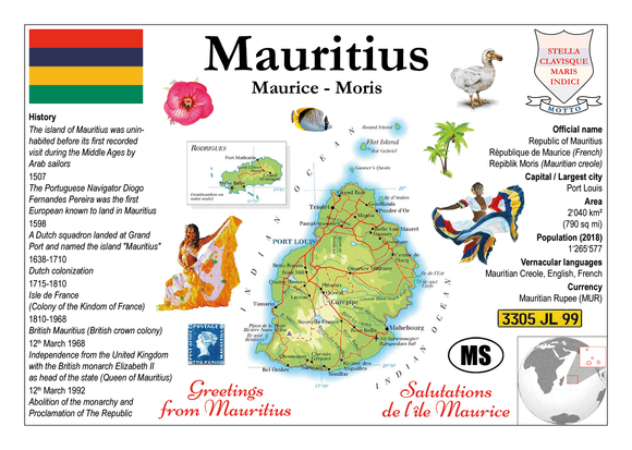 AFRICA | Mauritius MOTW - top quality approved by www.postcardsmarket.com specialists