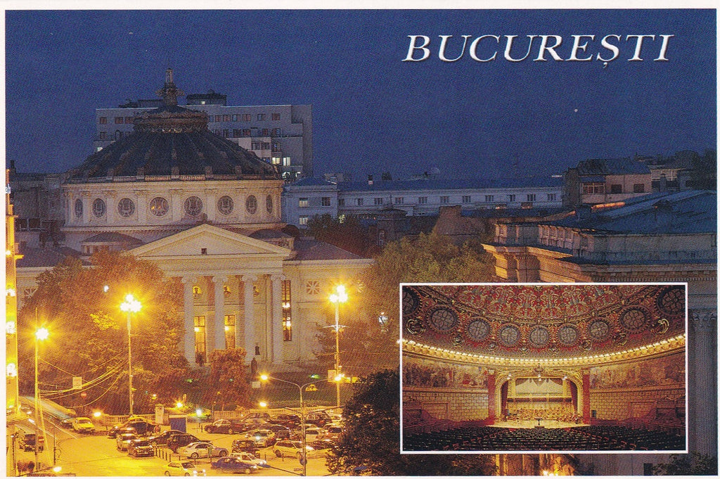 Market Corner: Bundle of 5 x LAD Romania - Romanian Atheneum by night - www.postcardsmarket.com