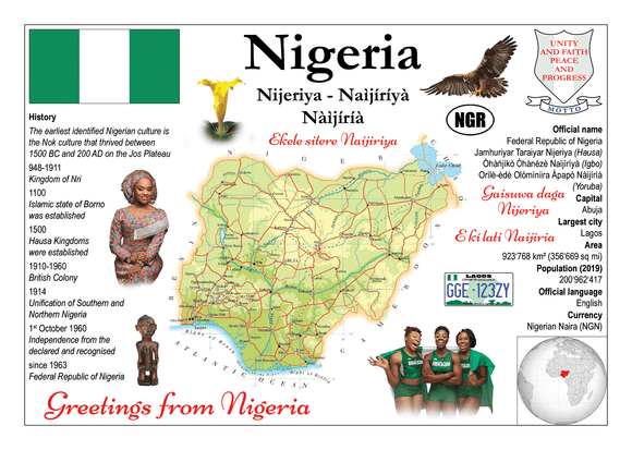 AFRICA | Nigeria MOTW - top quality approved by www.postcardsmarket.com specialists