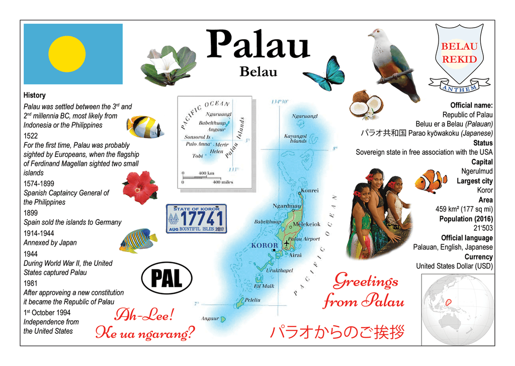 Palau MOTW - top quality approved by www.postcardsmarket.com specialists