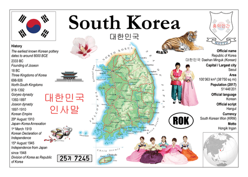 Asia | KOREA Republic of (South Korea) MOTW - top quality approved by www.postcardsmarket.com specialists