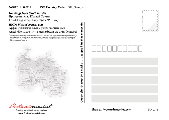 Asia | South Ossetia - MOTW - state with limited recognition - top quality approved by www.postcardsmarket.com specialists