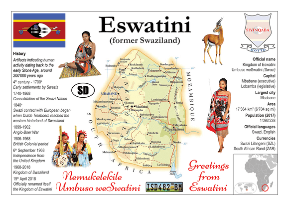 AFRICA | Eswatini (Swaziland) MOTW - top quality approved by www.postcardsmarket.com specialists