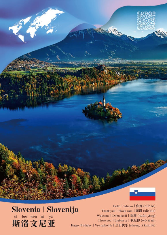 Europe | Slovenia CCUN Postcard x 3pieces - top quality approved by www.postcardsmarket.com specialists