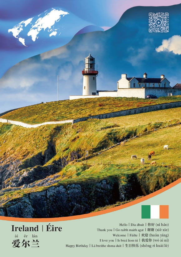Europe | Ireland CCUN Postcard x 3pieces - top quality approved by www.postcardsmarket.com specialists