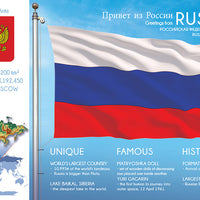 Europe | Asia | RUSSIA - FW (country No. 9) - top quality approved by www.postcardsmarket.com specialists
