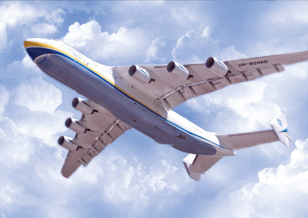Photo: ANTONOV AN-225 (bundle x 5 pieces) - top quality approved by www.postcardsmarket.com specialists
