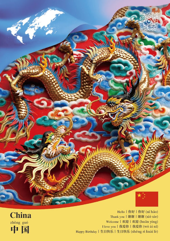 Asia | China CCUN Postcard x3pieces - top quality approved by www.postcardsmarket.com specialists