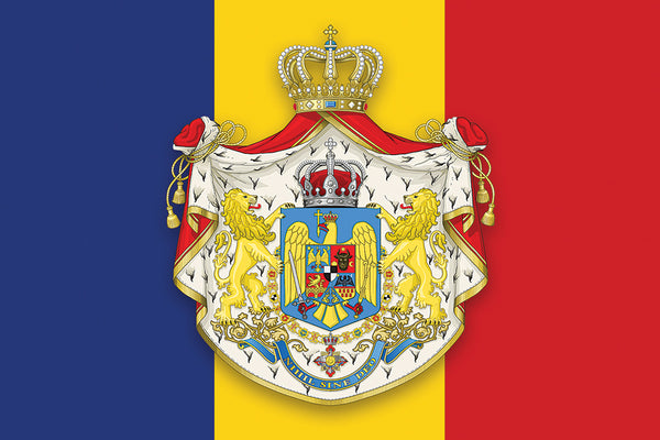 Romania: Flag and Royal Coat of Arms