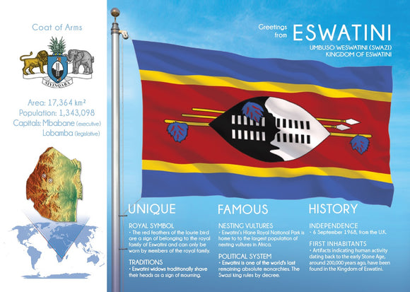 ESWATINI (SWAZILAND) - FW - top quality approved by www.postcardsmarket.com specialists