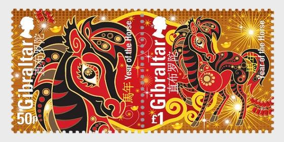 @2014 Chinese Year of the Horse - Gibraltar stamps - Postcards Market
