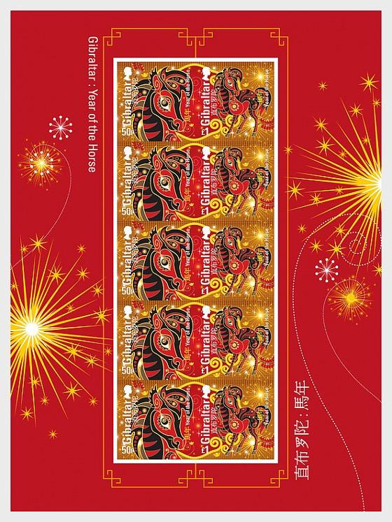 @2014 Chinese Year of the Horse Sheetlet - Gibraltar stamps - www.postcardsmarket.com