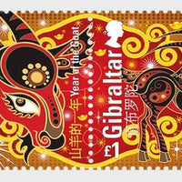 *Stamps | Gibraltar 2015 Chinese Year of the Goat - top quality approved by www.postcardsmarket.com specialists