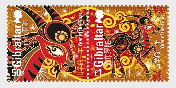 @2015 Chinese Year of the Goat - Gibraltar stamps - www.postcardsmarket.com