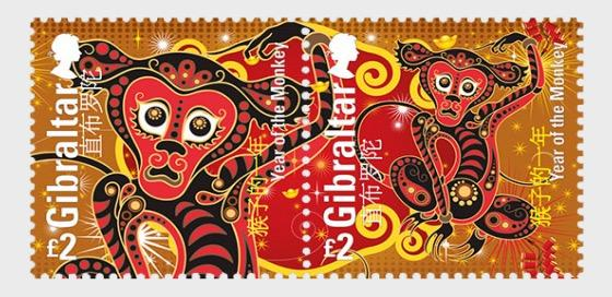 @2016 Chinese Year of the Monkey - Gibraltar stamps - www.postcardsmarket.com