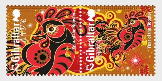 @2017 Chinese Year of the Rooster - Gibraltar stamps - www.postcardsmarket.com