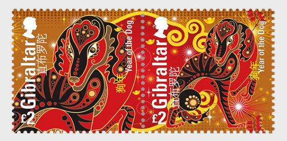 @2018 Chinese Year of the Dog - Gibraltar stamps - www.postcardsmarket.com