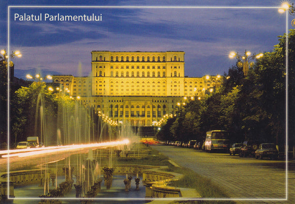 Market Corner: Bundle of 3 x LAD Romania The Palace of Parliament - top quality approved by www.postcardsmarket.com specialists