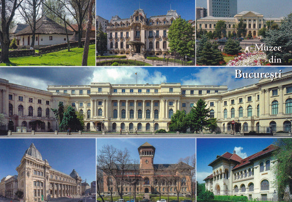 Market Corner: Bundle of 3 x LAD Romania Bucharest - Museums - top quality approved by www.postcardsmarket.com specialists