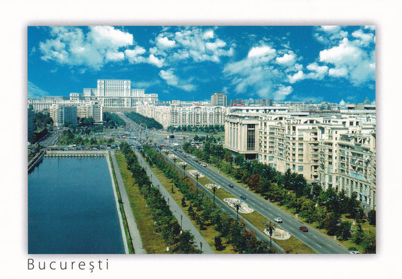 Market Corner: Bundle of 3 x LAD Romania - Bucharest- The Civic Center - top quality approved by www.postcardsmarket.com specialists