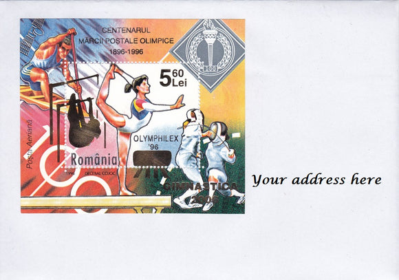 Stamps: Sport theme cover sent from Romania - top quality approved by www.postcardsmarket.com specialists