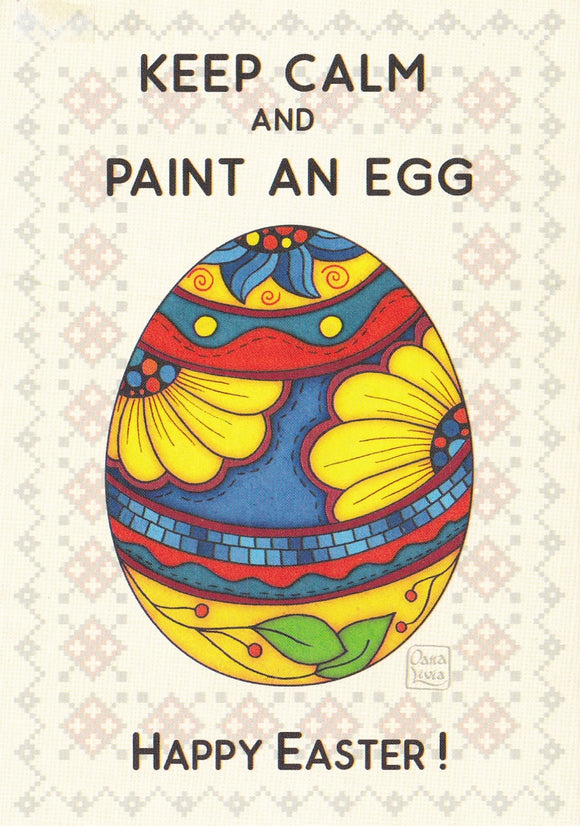 Keep Calm and Paint an egg!