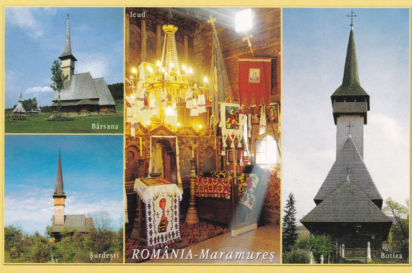 Market Corner: Bundle of 5 x LAD Romania - Wooden Churches of Maramures N233-14 UNESCO list - top quality approved by www.postcardsmarket.com specialists