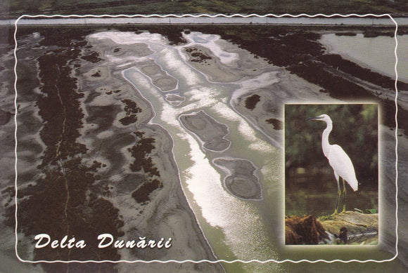 LAD Romania - The Danube Delta - UNESCO list N242-16