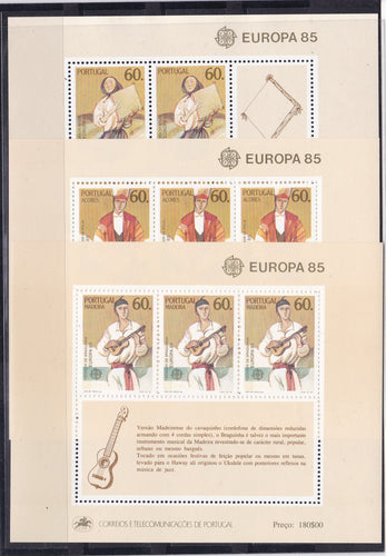 *Stamps | Europa 1985 Portugal stamps European Year of Music Europa CEPT Souvenir Sheets (Portugal, Madeira, Azores) - top quality approved by www.postcardsmarket.com specialists