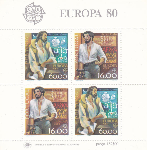 Europa 1980 Portugal stamps Europa CEPT Famous People Souvenir Sheet
