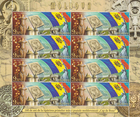 Stamps Moldova - 160 Years