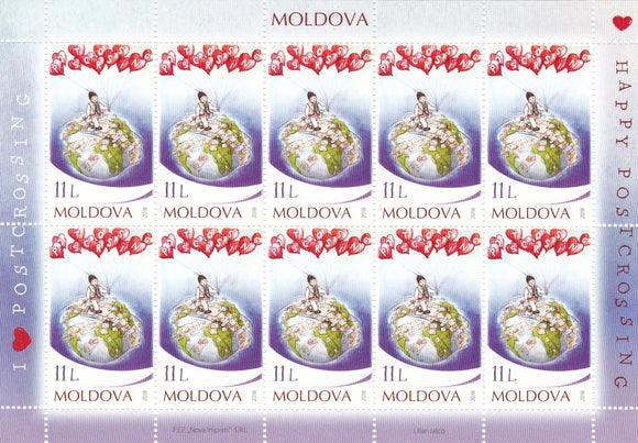 Stamps Moldova - Posctrossing - Souvenir Sheet of 10 - Postcards Market