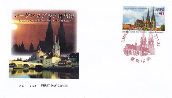 Market Corner: First Day Cover Special Postmark: 150 Years of Friendship Germany - Japan - Postcards Market