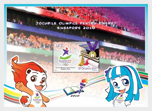 Collectibles Stamps | Romania Stamps 2010 Singapore Youth Olympic Games - Souvenir Sheet - top quality Stamps approved by www.postcardsmarket.com specialists