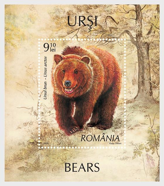 *Stamps | Romania 2008 Bears Souvenir sheet - Romania MNH Stamps - top quality approved by www.postcardsmarket.com specialists