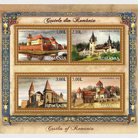 *Stamps | Romania 2008 Castles of Romania Souvenir sheet - Romania MNH Stamps - top quality approved by www.postcardsmarket.com specialists