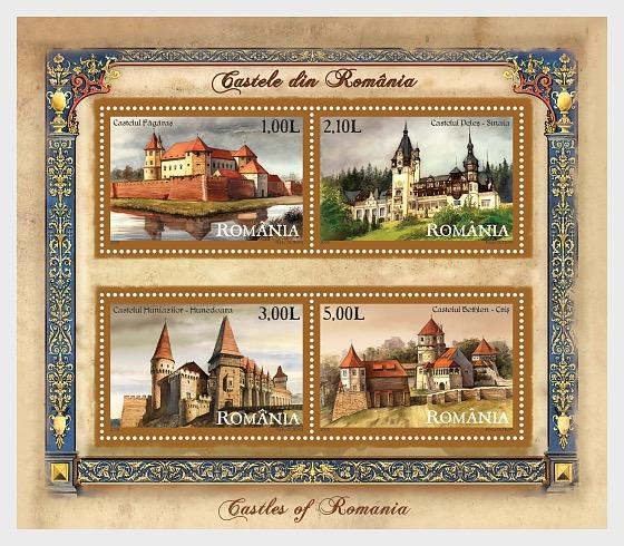Stamps: 2008 Castles of Romania - Romania MNH Stamps - Postcards Market