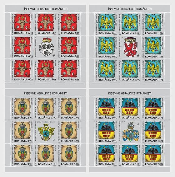 Stamps: 2008 Romanian Heraldic Symbols - Sheetlets - Romania MNH Stamps - Postcards Market