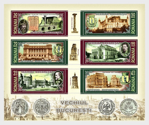 Collectibles Stamps | Romania Stamps 2007 Old Bucharest Block of 6 & Souvenir Sheet - top quality Stamps approved by www.postcardsmarket.com specialists