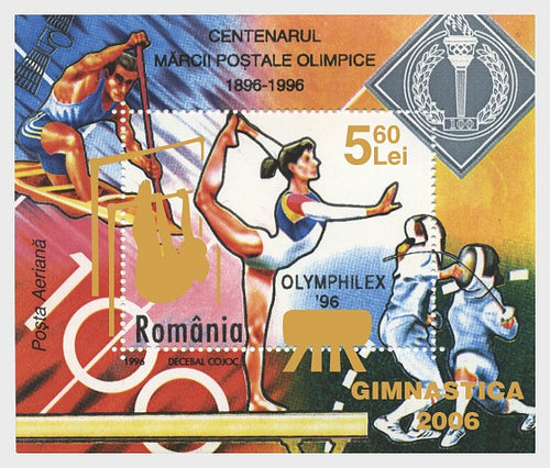 Collectibles Stamps | Romania Stamps 2006 Gymnastics - Souvenir Stamp - top quality Stamps approved by www.postcardsmarket.com specialists