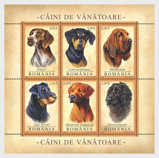 Stamps: 2005 Hunting Dogs Souvenir sheet - Romania MNH Stamps - Postcards Market